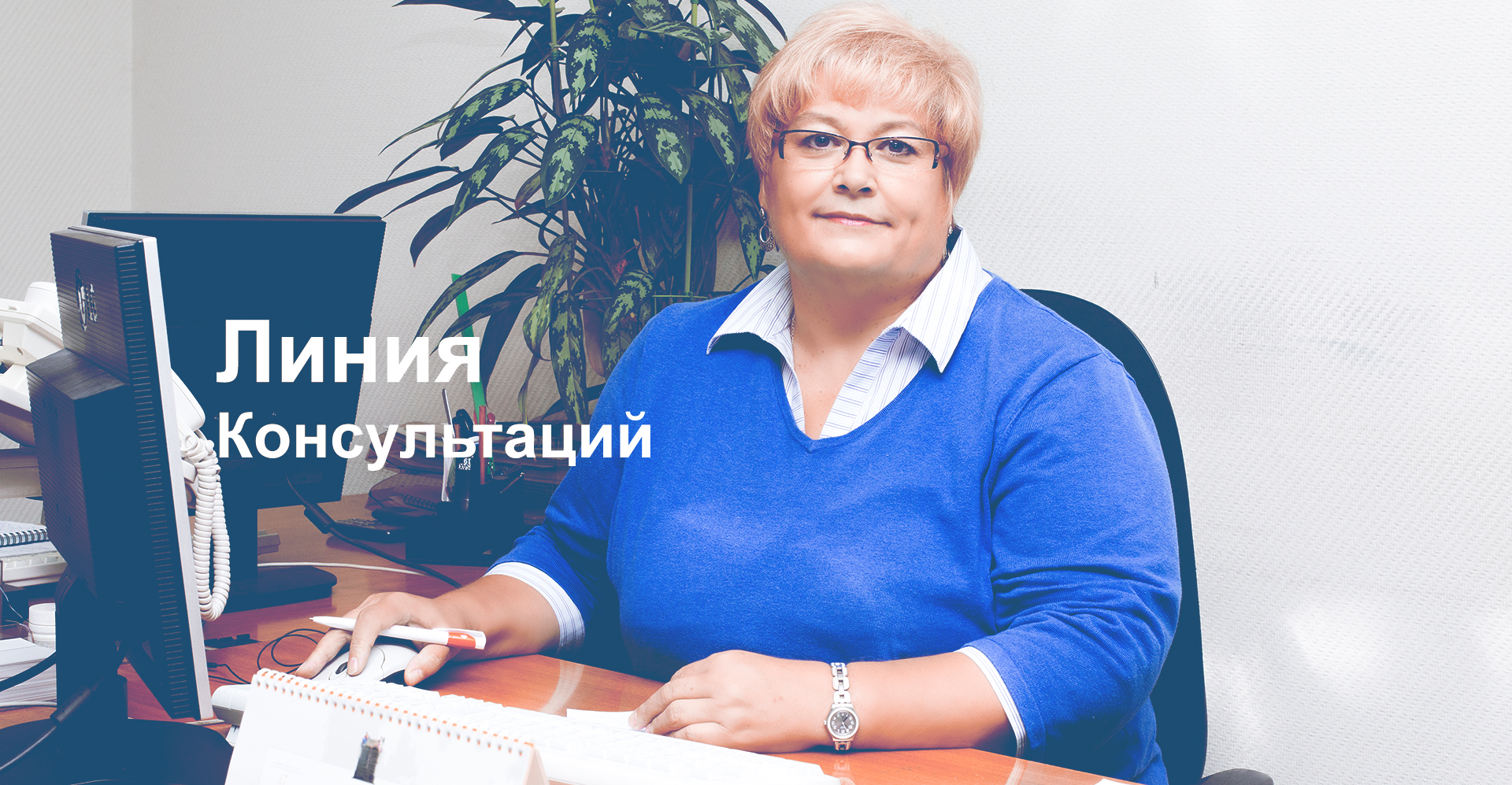 журнал консультаций юриста